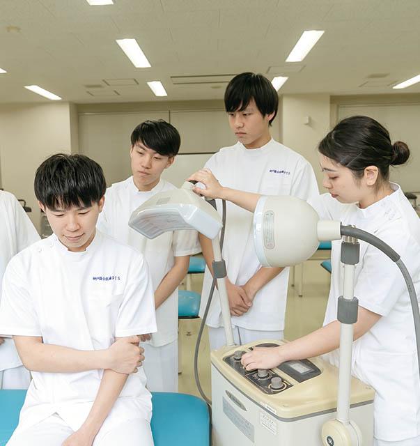 士 理学 実習 療法