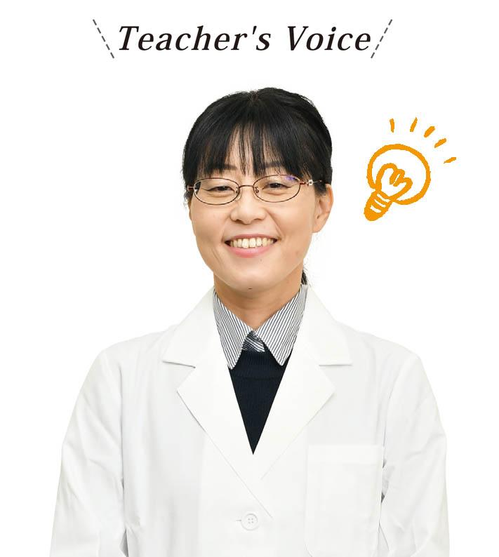Teacher's Voice